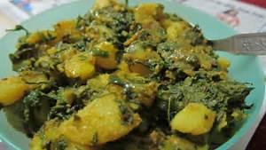 aloo palak recipe Ghar ka Khana !!