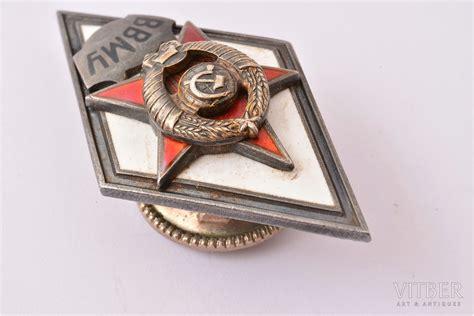 Apbalvojumu un dokumentu komplekts, zemūdens flotes jūrnieka, apbalvotais - 1. ranga kapteinis ...