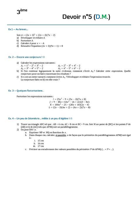 devoir maison maths seconde contr 244 les de maths en troisi 232 me et devoirs surveill 233 s de maths en 3 232 me