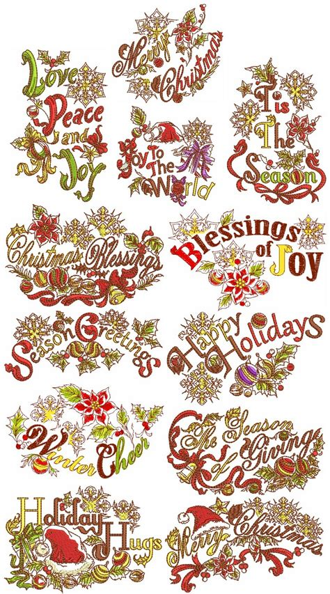 christmas blessings machine embroidery designs  sew swell
