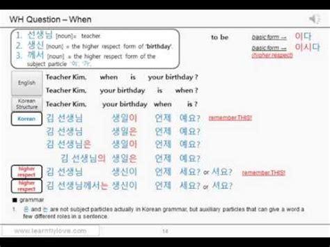 how to form a korean sentence dysgu cymraeg gyda dewi r ddraig learn welsh with dewi
