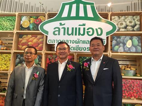 ทุ่ม 2 พันล้าน เปิดตัวตลาดล้านเมือง เชียงราย ตลาดกลางผัก ...