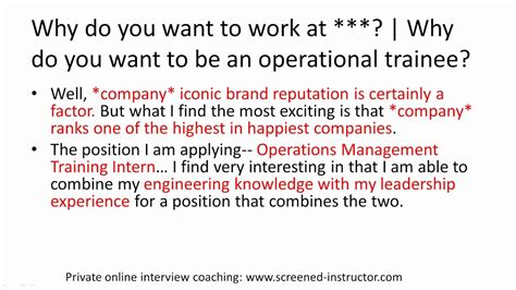 Why I Would Like To Work For This Company by Sle Answer Why Do You Want To Work Here