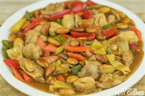 recette cuisine chinoise recette de poulet aux amandes cuisine chinoise