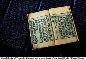 Haein Temple: 1,000-Year-Old Monastery With Tripitaka ...