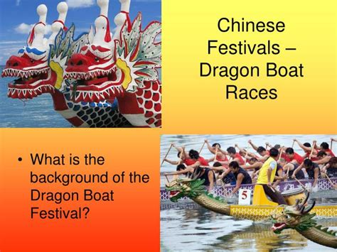 Chinese Dragon Boat Festival Youtube by Ppt Bellwork Powerpoint Presentation Id 4135103