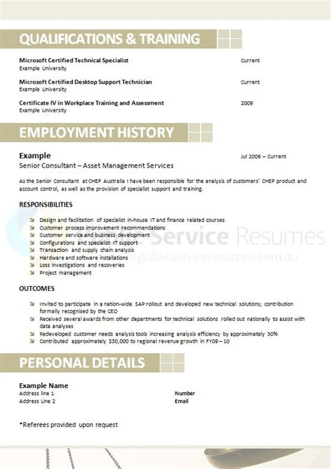 government justice system resume 187 professional justice