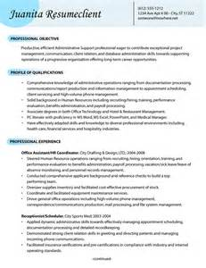 exle of an administrative support resume