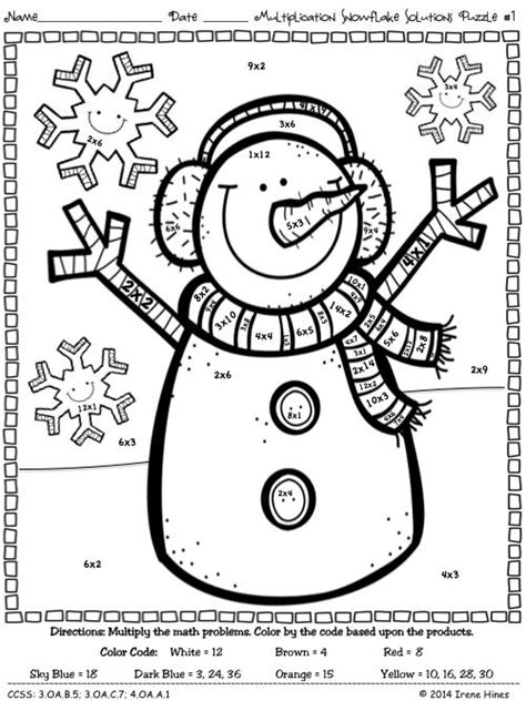 multiplication snowflake solutions math color
