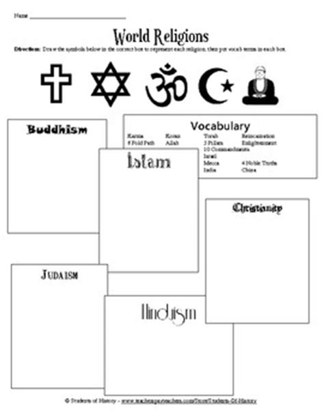 world religions vocabulary worksheet by students of