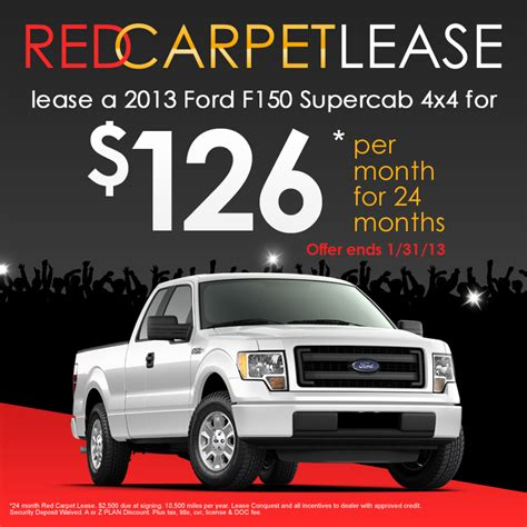 North Brothers Chronicle: 2013 Ford F 150 Red Carpet Lease