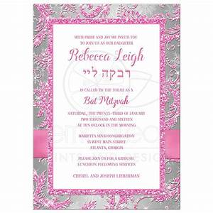 Bat Mitzvah Invitation Ice Pink, Silver, White
