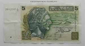 Billet D Avion Tunisie : la monnaie le dinar tunisien dt destination tunis ~ Medecine-chirurgie-esthetiques.com Avis de Voitures
