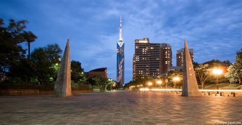 Fukuoka Tower - The Great Tower of Hakata Bay