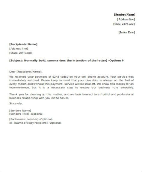 payment received letter sample