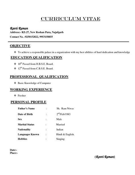 New Type Of Resumes by Pdf Political Science Curriculum Vitae