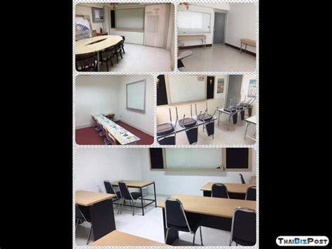 บริการให้เช่าห้องสอนพิเศษ ติวหนังสือ อบรม ฯลฯ | ThaiBizPost.com