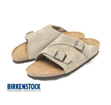 supereasy natural wear japan 5 24 from the birkenstock