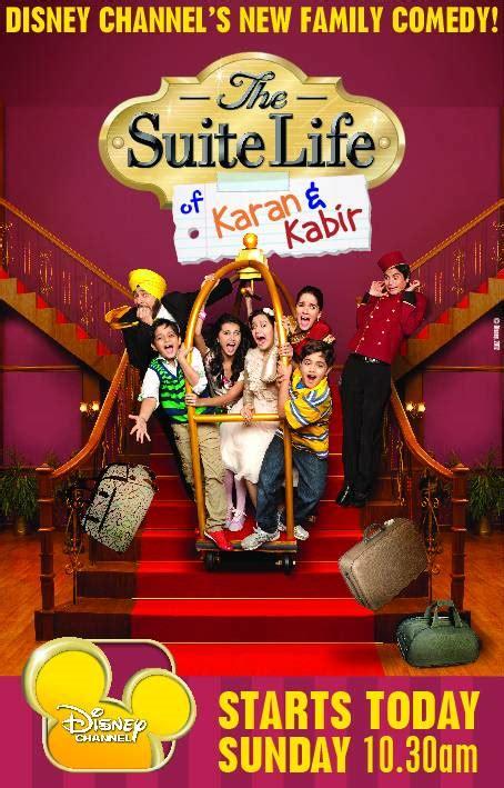disney channels   family sitcom  suite life