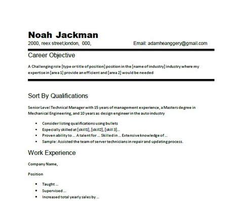 write career objective  sample