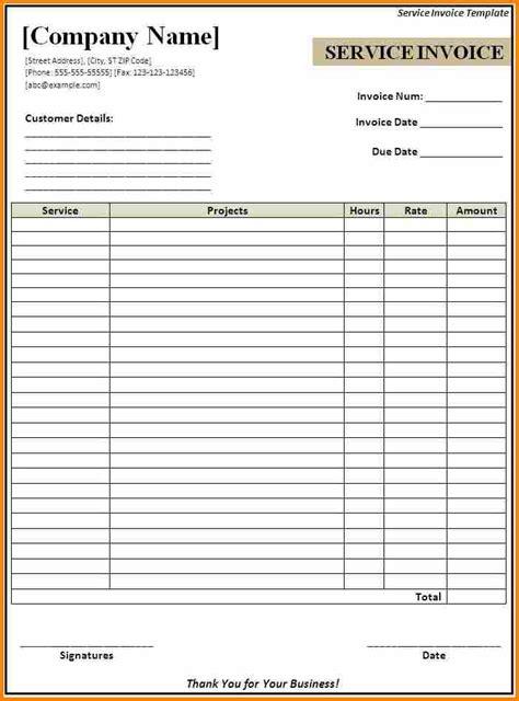 computer blank bill format simple bill