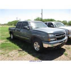 2007  Chevrolet Cheyenne