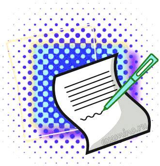 фипи английский эссе темы