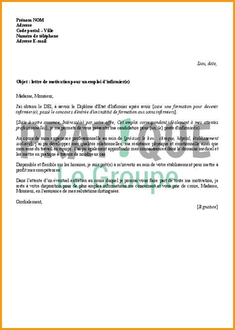 lettre de motivation cadre infirmier 7 lettre motivation infirmier lettre administrative