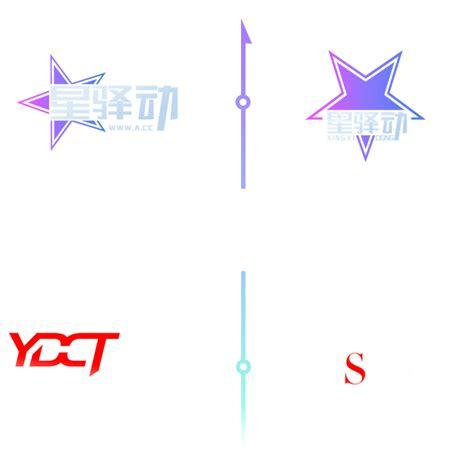 武汉星驿动网络科技有限公司,业内领先的网红经纪公司   ABOUT
