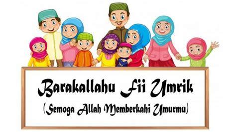 ucapan selamat ulang   teman sahabat pacar ibu islami