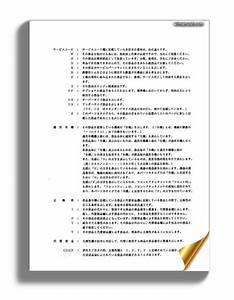 Hitachi Ex300 300lc 300h Lch Excavator Part Catalog