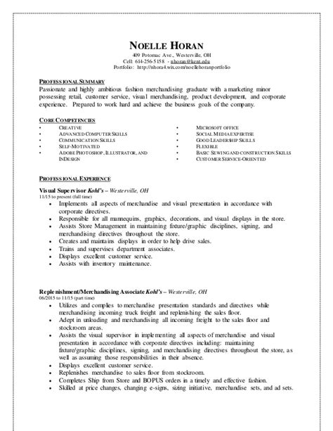 customer service oriented resume