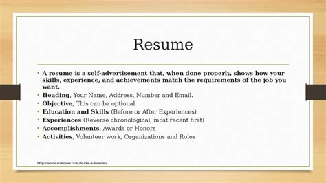 Resume Building Workshop by Cover Letter Resume Building Workshop презентация онлайн