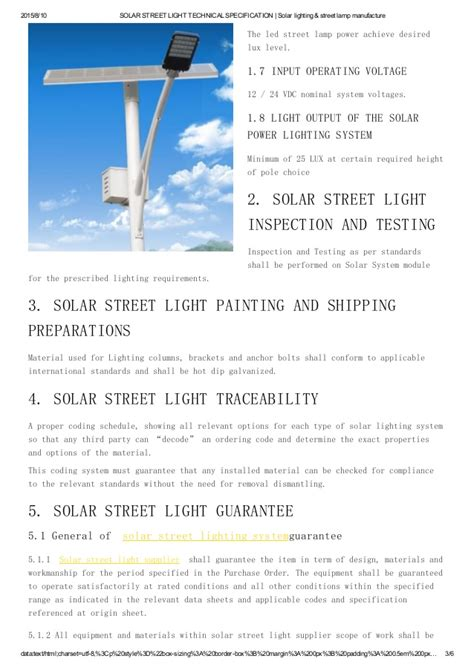 solar light technical specification solar lighting