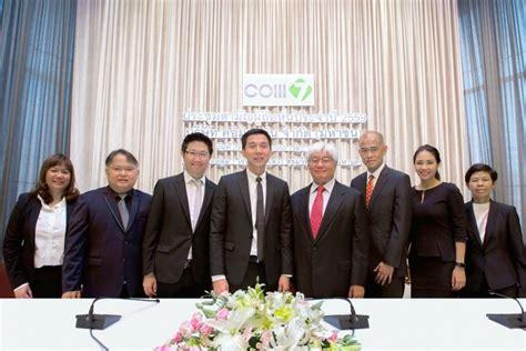 COM7 จัดประชุมสามัญผู้ถือหุ้นประจำปี 59 อนุมัติจ่ายปันผล ...