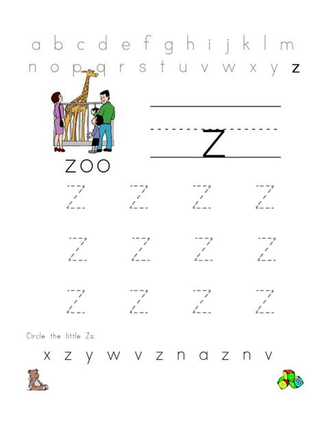 Letter Z Worksheets  Kiddo Shelter
