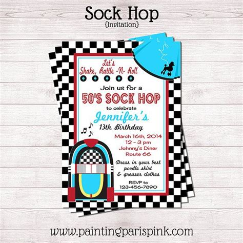 sock hop invitation printable  professionally