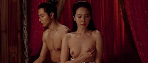 Nude Video Celebs Ji Hyo Song Nude A Frozen Flower 2008