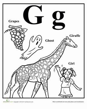 words that start with g worksheet education 744 | words start the alphabet letter