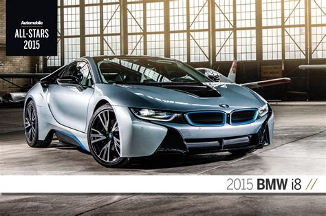 BMW i8: 2015 AUTOMOBILE All-Star