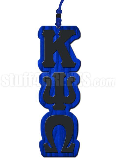 letter before omega kappa psi omega letter tiki necklace 27787