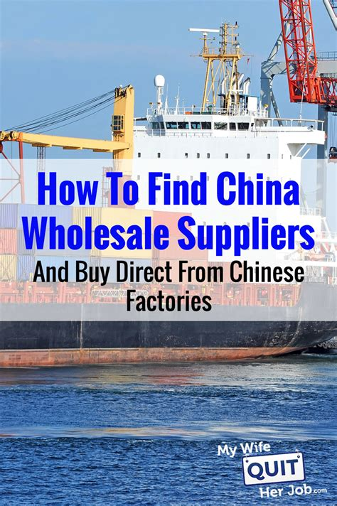 how to find china wholesale suppliers and import direct from factories