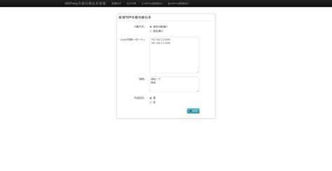 golang html template golang中如何让html template不转义html标签