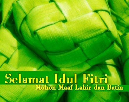 gambar foto ketupat lebaran idul fitri   nano pertapan