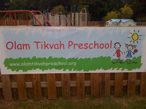 olam tikvah preschool 105 photos education fairfax 378 | ?media id=1505040473108805