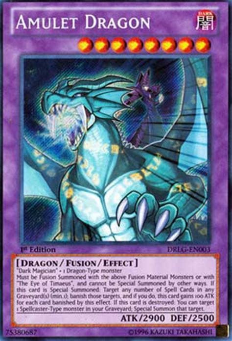 Strongest Yugioh Deck 2014 by Pojo S Yu Gi Oh Card Of The Day
