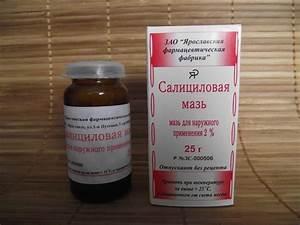 Мази и таблетки для лечения псориаза
