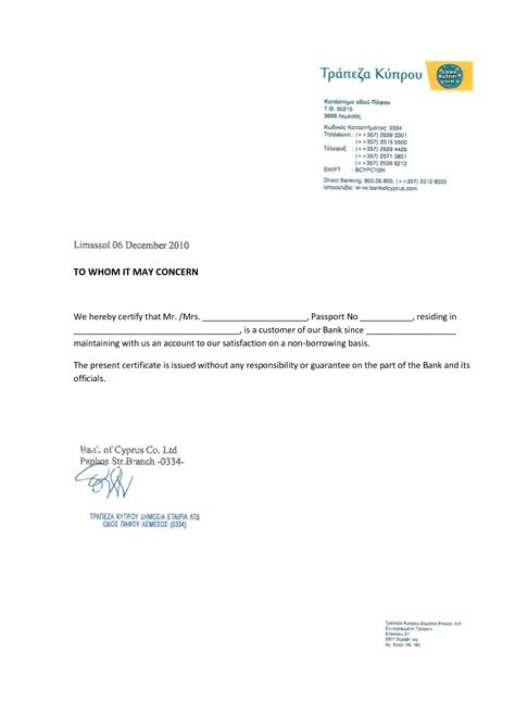 recommendation letter format  bank account opening