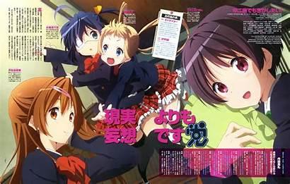 Chuunibyou Anime Kumin Wallpapers Sekai