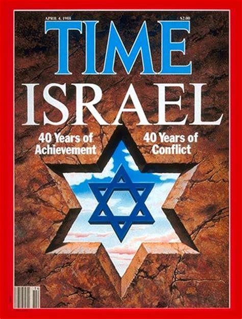 TIME Magazine -- U.S. Edition -- April 4, 1988 Vol. 131 No. 14
